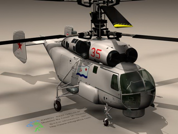 kampfhubschrauber cg 3d model download free 3d models download. Black Bedroom Furniture Sets. Home Design Ideas