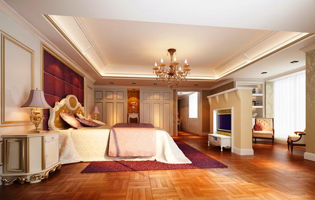Schlafzimmer Planen : Schlafzimmer planen gratis ~ trigentubescom