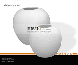 White Bone China ovale Flaschen dekoriert 3D-Modell