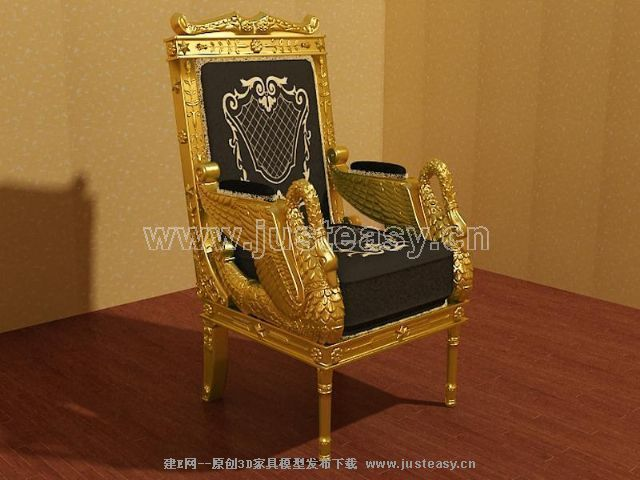 Single Gold Sofa