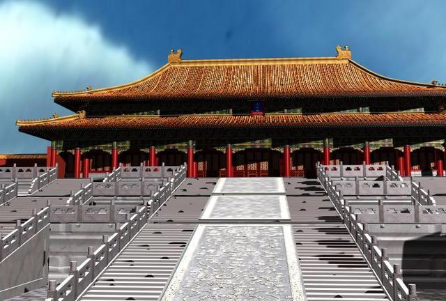 peking palace museum antiker architektur materialien 3d model download free 3d models download. Black Bedroom Furniture Sets. Home Design Ideas